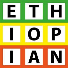 ETHIOPIAN NEWSWEEK